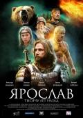 Смотреть фильм Ярослав. Тысячу лет назад
