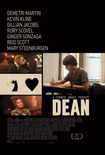 Смотреть фильм Дин: Моя жизнь в картинках