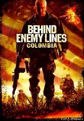 Смотреть фильм В тылу врага 3: Колумбия