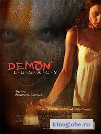 Смотреть фильм Наследие демона