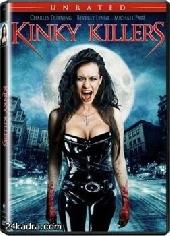 Смотреть фильм Курчавые убийцы