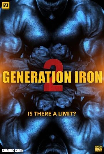Смотреть фильм Железное поколение 2