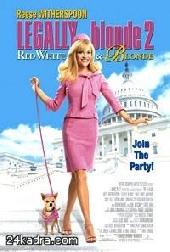 Смотреть фильм Блондинка в законе 2