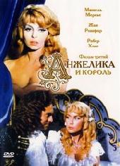 Смотреть фильм Анжелика и король