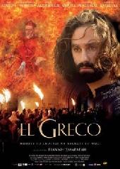 Смотреть фильм Эль Греко