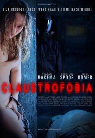 Смотреть фильм Клаустрофобия