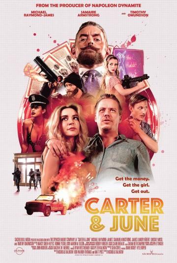 Смотреть фильм Картер и Джун