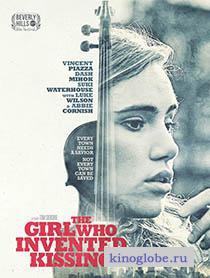 Смотреть фильм Девушка, которая придумала поцелуи