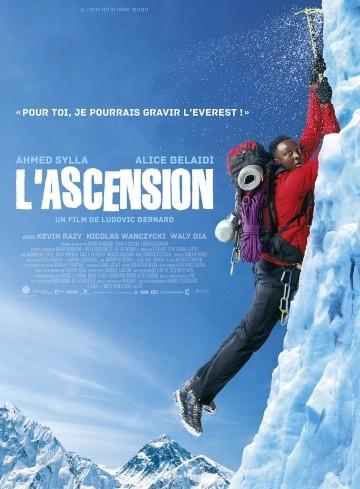Смотреть фильм 1+Эверест