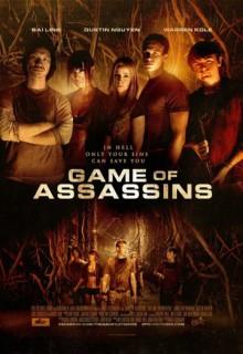 Смотреть фильм Игра для убийц
