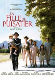 Смотреть фильм Дочь землекопа