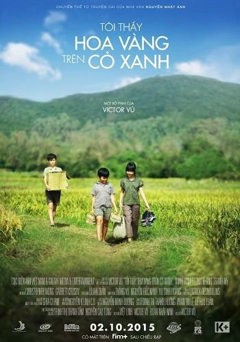 Смотреть фильм Желтые цветы на зеленой траве