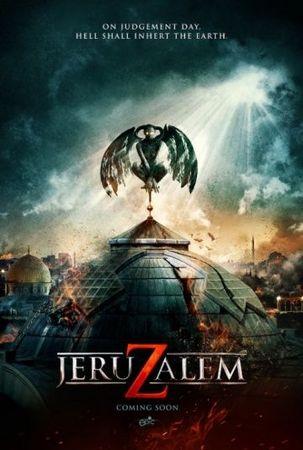 Смотреть фильм Иерусалим