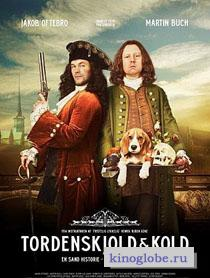 Смотреть фильм Торденшельд и Колд