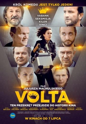 Смотреть фильм Вольта