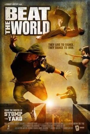 Смотреть фильм Зажги этот мир