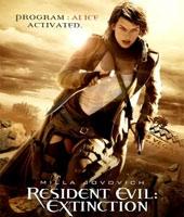 Смотреть фильм Обитель зла 3