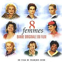 Смотреть фильм 8 женщин
