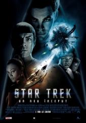 Смотреть фильм Звёздный путь