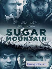 Смотреть фильм Сахарная гора