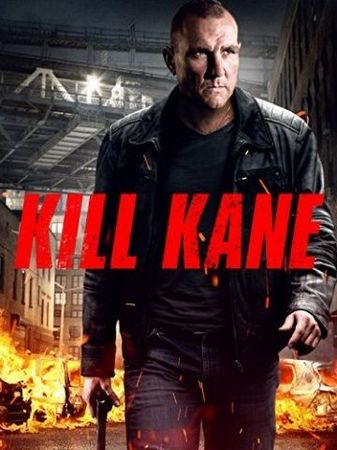 Смотреть фильм Убить Кейна