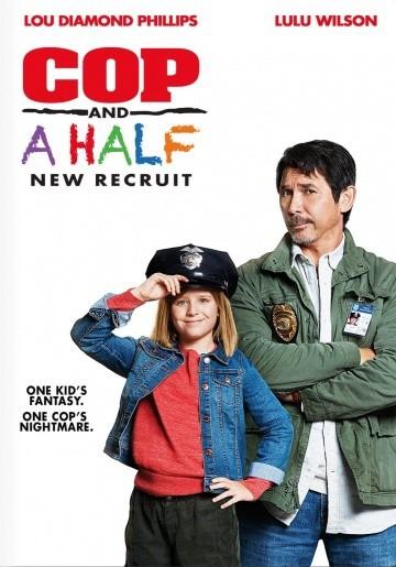 Смотреть фильм Полицейский с половиной: Новобранец