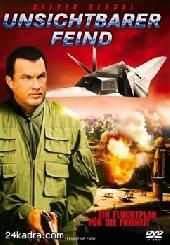 Смотреть фильм Яростный полёт