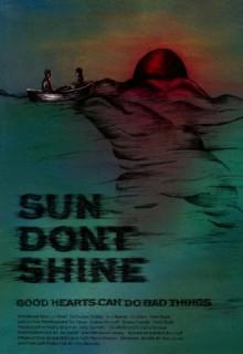 Смотреть фильм Солнце, не свети