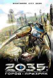 Смотреть фильм 2035: Город-призрак