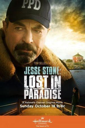 Смотреть фильм Джесси Стоун: Тайны Парадайза