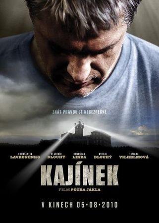 Смотреть фильм Каинек