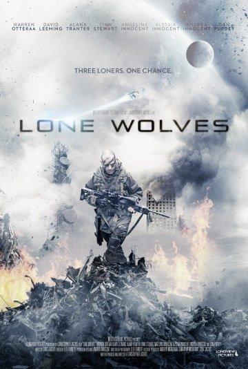 Смотреть фильм Одинокие волки