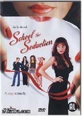 Смотреть фильм Секс в небольшом городе