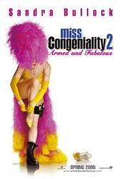Смотреть фильм Мисс Конгениальность 2: Прекрасна и опасна