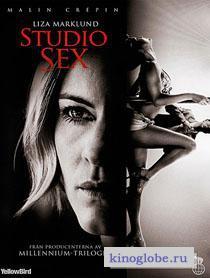 Смотреть фильм Студия секса