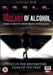16 лет алкоголя