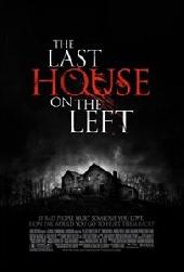 Смотреть фильм Последний дом слева