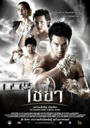 Смотреть фильм Муай Тай