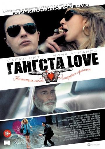 Смотреть фильм Гангста Love