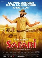 Смотреть фильм Сафари