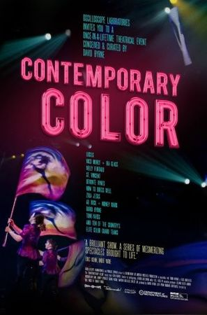 Смотреть фильм Цвет современности