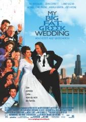 Смотреть фильм Моя большая греческая свадьба
