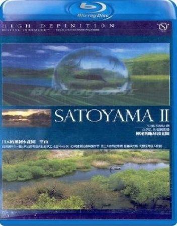Сатояма: Таинственный водный сад Японии