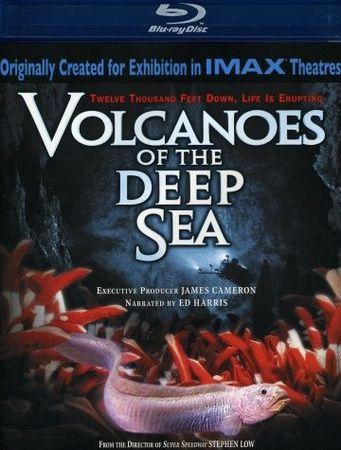 Вулканы в морских глубинах