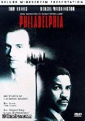 Смотреть фильм Филадельфия
