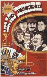 Смотреть фильм Мы из джаза