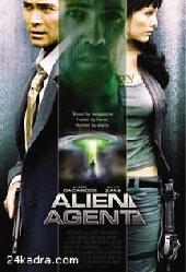 Смотреть фильм Чужой Агент