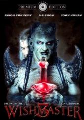 Смотреть фильм Исполнитель желаний 3: Дьявольский камень