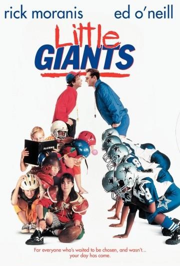 Смотреть фильм Маленькие гиганты