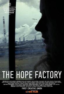 Смотреть фильм Комбинат «Надежда»